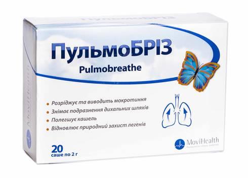 Пульмобріз порошок для орального розчину 2 г 20 шт