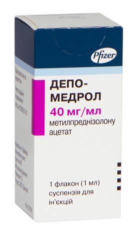 Депо-Медрол суспензія для ін'єкцій 40 мг/мл 1 мл 1 флакон