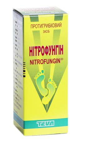 Нітрофунгін розчин зовнішній 10 мг/мл 25 мл 1 флакон