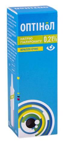 Оптінол краплі очні 0,21 % 10 мл 1 флакон