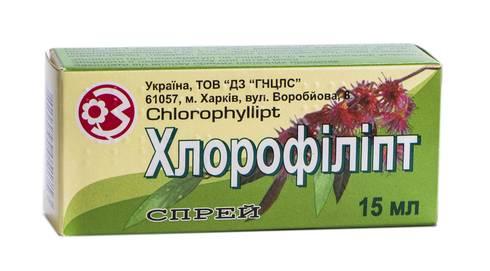 Хлорофіліпт спрей для ротової порожнини 15 мл 1 флакон