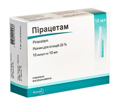 Пірацетам Фармак розчин для ін'єкцій 20 % 10 мл 10 ампул