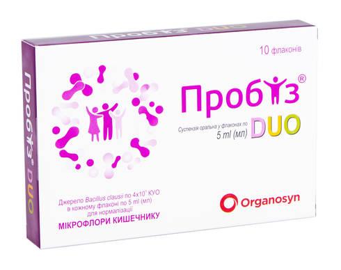 Пробіз Duo суспензія оральна 5 мл 10 флаконів