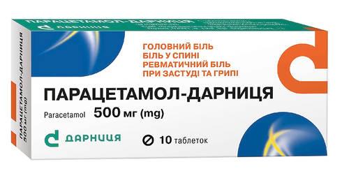 Парацетамол Дарниця таблетки 500 мг 10 шт