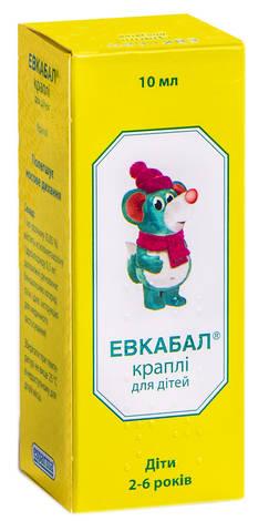 Евкабал для дітей краплі назальні 0,05 % 10 мл 1 флакон