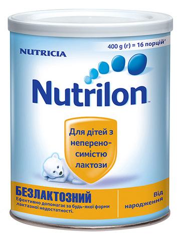 Nutrilon Безлактозний Суміш молочна від народження 400 г 1 банка