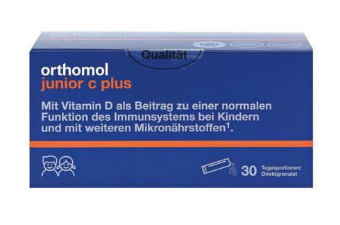 Orthomol Immun Junior directgranulat Малина - Лайм гранули 7 днів 1 комплект