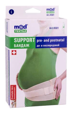 MedTextile 4501 Бандаж до та післяродовий люкс розмір L 1 шт