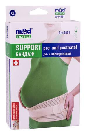 MedTextile 4501 Бандаж до та післяродовий люкс розмір ХL 1 шт