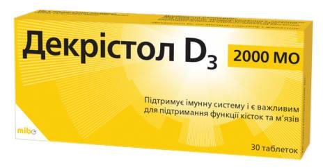 Декрістол D3 таблетки 2000 МО 30 шт