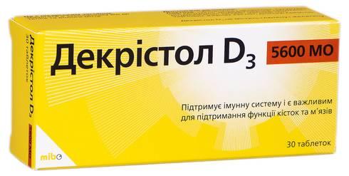 Декрістол D3 таблетки 5600 МО 30 шт