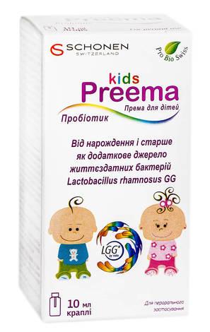 Према для дітей краплі оральні 10 мл 1 флакон