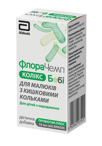 ФлораЧемп Коліксбебі краплі оральні 10 мл 1 флакон