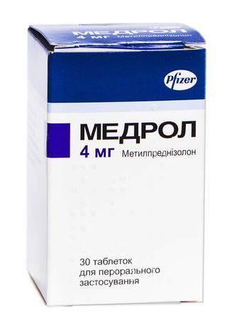 Медрол таблетки 4 мг 30 шт