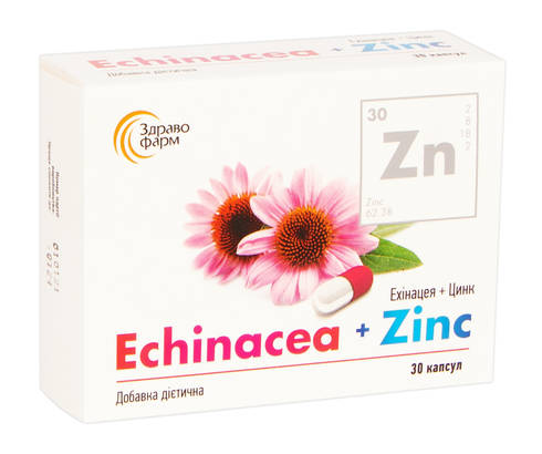 Ехінацея + Цинк капсули 30 шт