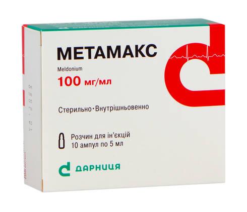 Метамакс розчин для ін'єкцій 100 мг/мл 5 мл 10 ампул