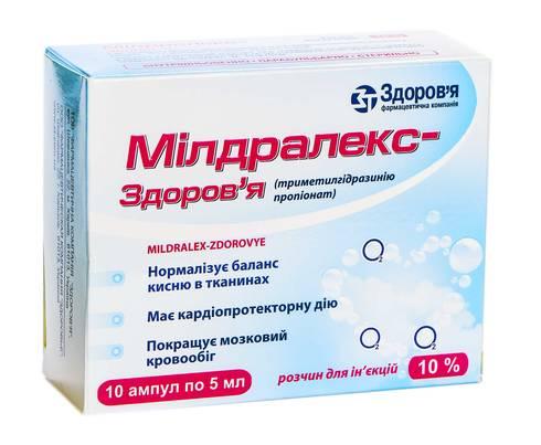 Мілдралекс Здоров'я розчин для ін'єкцій 10 % 5 мл 10 ампул