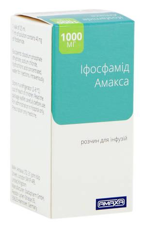 Іфосфамід Амакса розчин для інфузій 40 мг/мл 25 мл 1 флакон
