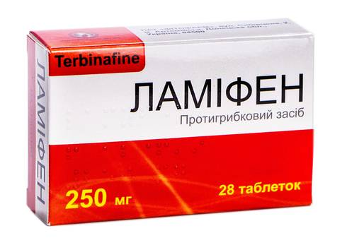 Ламіфен таблетки 250 мг 28 шт