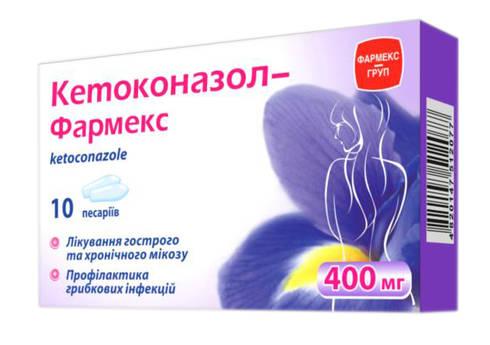 Кетоконазол Фармекс песарії 400 мг 10 шт