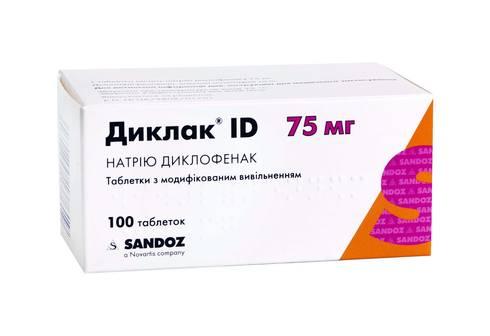 Диклак ID таблетки 75 мг 100 шт