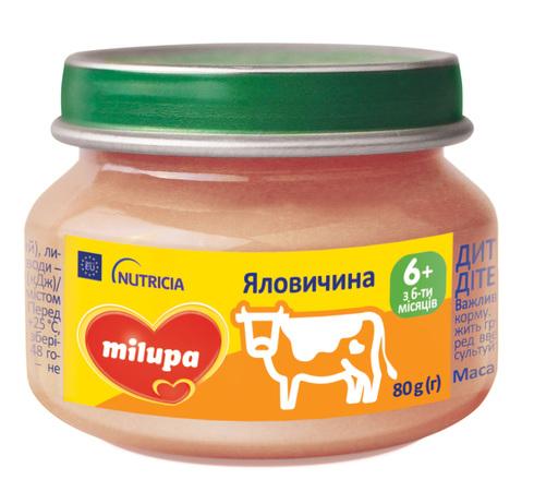Milupa Пюре Яловичина з 6 місяців 80 г 1 банка