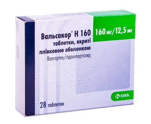 Вальсакор H таблетки 160 мг/12,5 мг  28 шт
