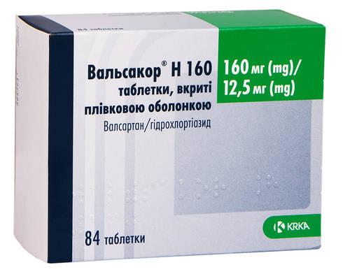 Вальсакор H таблетки 160 мг/12,5 мг  84 шт