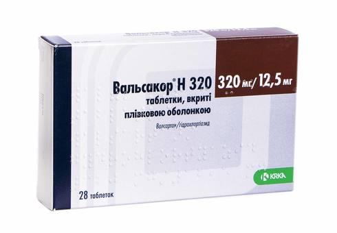 Вальсакор H таблетки 320 мг/12,5 мг  28 шт