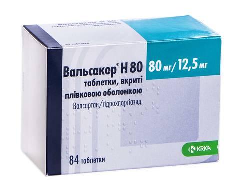 Вальсакор H таблетки 80 мг/12,5 мг  84 шт