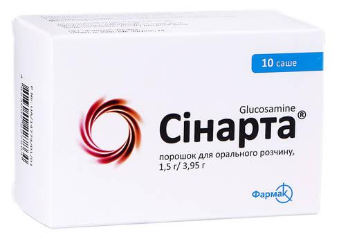 Сінарта порошок для орального розчину 1,5 г/3,95 г  10 саше