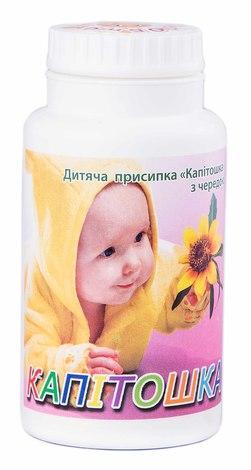 Капітошка Присипка дитяча з чередою порошок  100 г 1 флакон