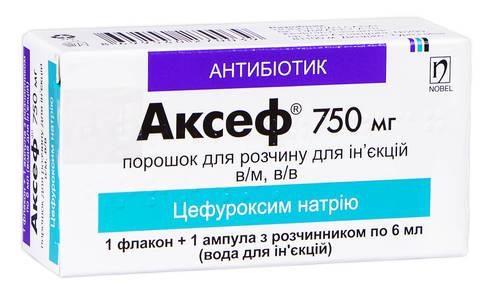 Аксеф порошок для ін'єкцій з розчинником 750 мг 1 флакон