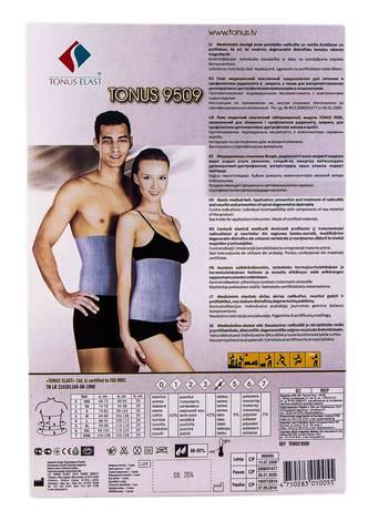 Tonus Elast 9509 Пояс медичний еластичний підтримуючий розмір 4 1 шт
