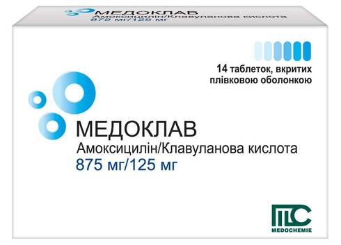 Медоклав таблетки 875 мг/125 мг  14 шт
