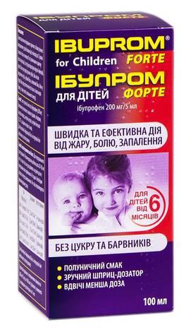 Ібупром для дітей Форте з полуничним смаком суспензія оральна 200 мг/5 мл  100 мл 1 флакон