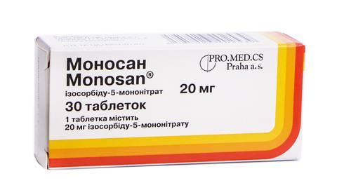 Моносан таблетки 20 мг 30 шт
