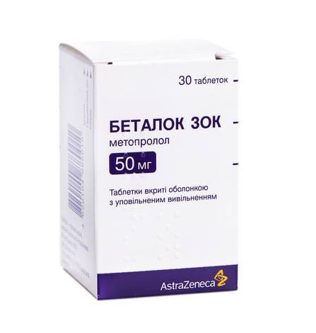 Беталок Зок таблетки 50 мг 30 шт