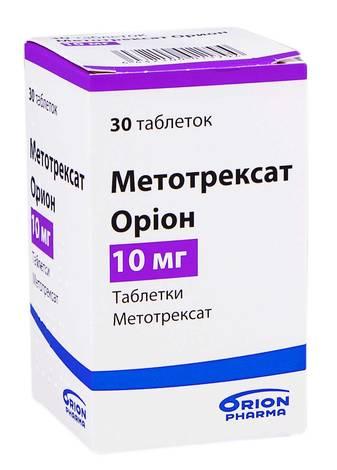 Метотрексат Оріон таблетки 10 мг 30 шт