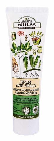 Зелена Аптека Крем для обличчя омолоджуючий 100 мл 1 туба