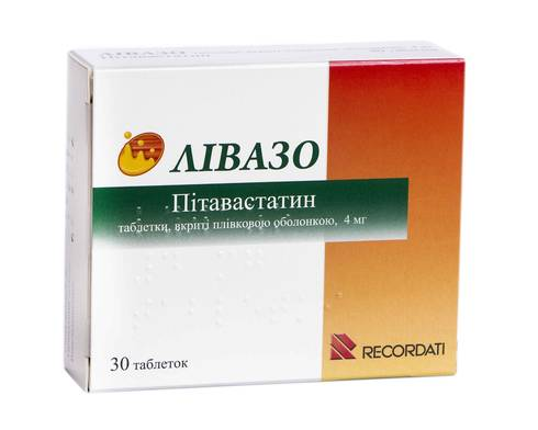 Лівазо таблетки 4 мг 30 шт