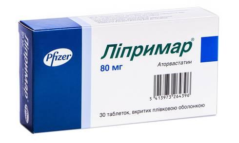 Ліпримар таблетки 80 мг 30 шт