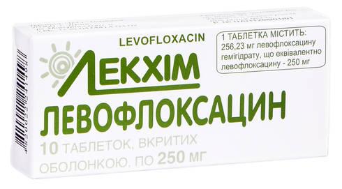 Левофлоксацин таблетки 250 мг 10 шт