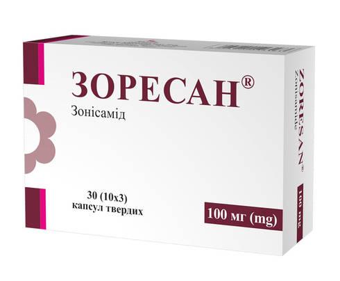 Зоресан капсули 100 мг 30 шт