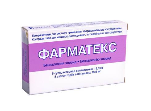 Фарматекс супозиторії вагінальні 18,9 мг 5 шт