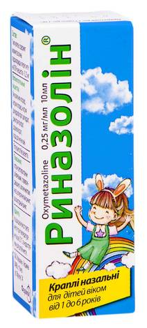 Риназолін краплі назальні 0,025 % 10 мл 1 флакон