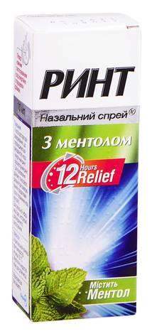 Ринт з ментолом спрей назальний 0,5 мг/мл 10 мл 1 флакон