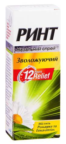 Ринт зволожуючий спрей назальний 0,5 мг/мл 10 г 1 флакон