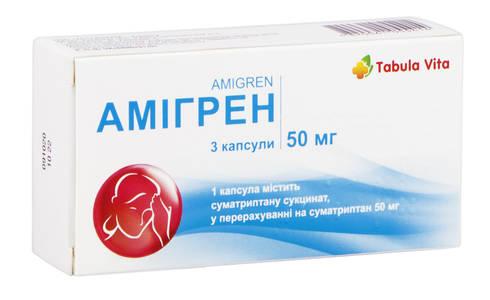 Амігрен Tabula Vita капсули 50 мг 3 шт