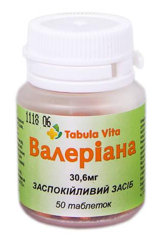 Tabula Vita Валеріана таблетки 30,6 мг 50 шт